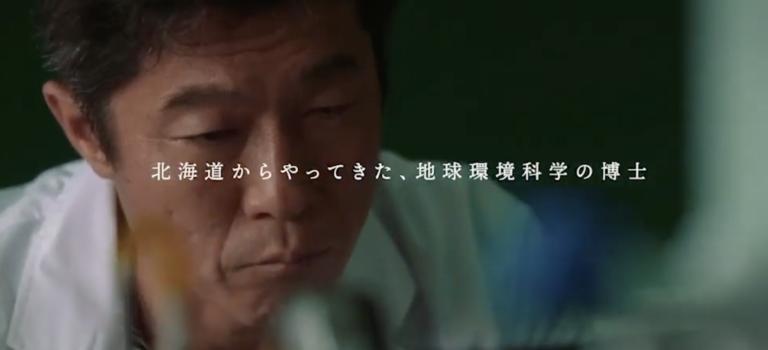 渡邊理事長出演!大杉隼平さんショートドキュメンタリー映画公開