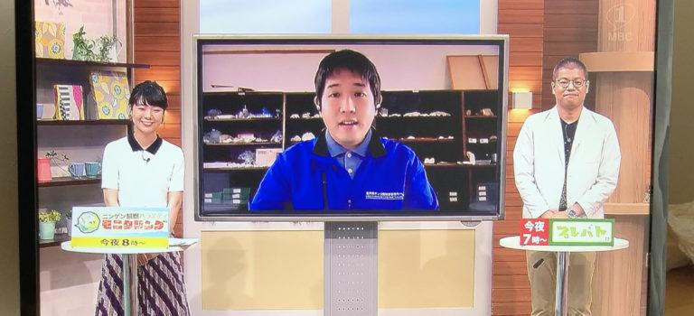 駒越先生がMBCテレビ「かごしま4」に出演しました