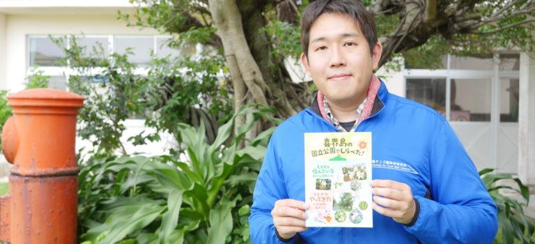 南海日日新聞 2020年5/6付に掲載!