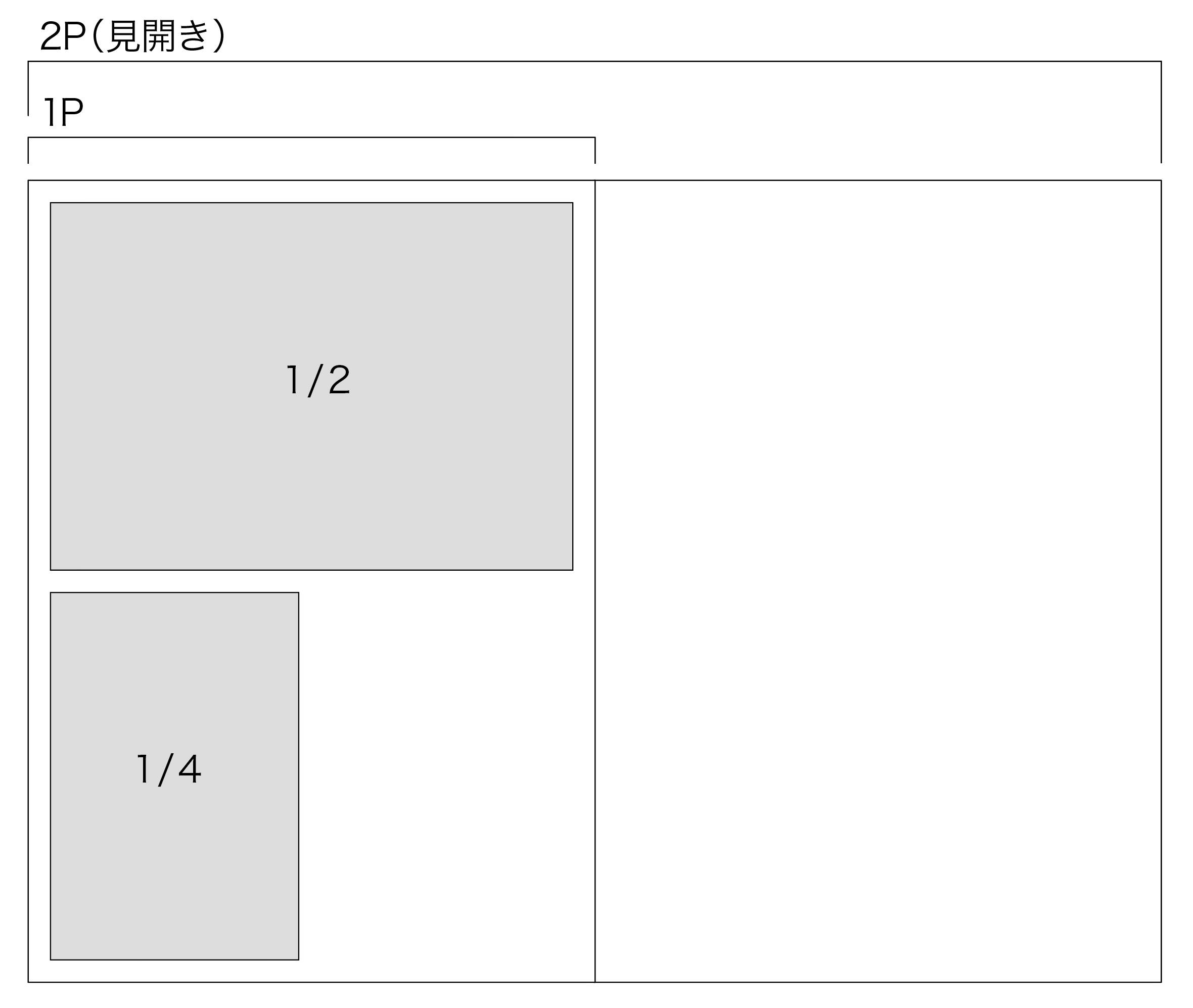 スクリーンショット 2020-06-17 17.21.28のコピー